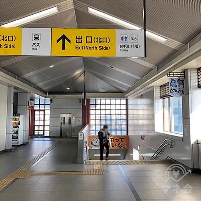 JR東海道本線「磐田駅」の北口を出ます。