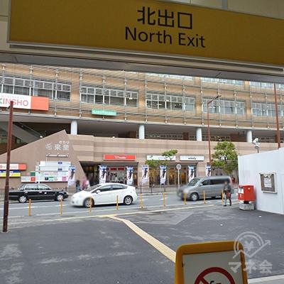 北出口の先に、左右方向に歩道があります。これを右折します。