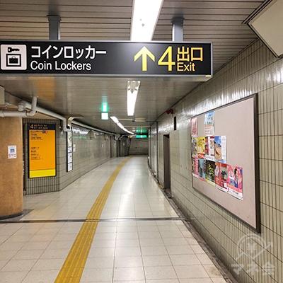 地下道をまっすぐ進みます。