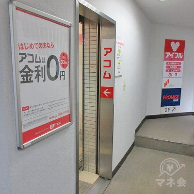 建物入口を入ってすぐ左にアコムの入口があります。