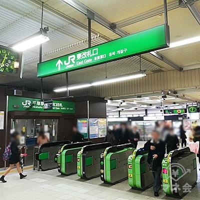 JR平塚駅 東改札口を出ます。