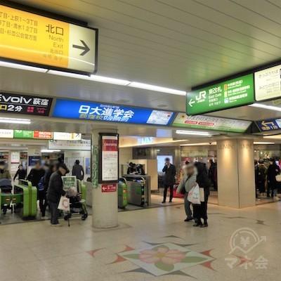 JR荻窪駅の新宿寄り地下にある東改札です。