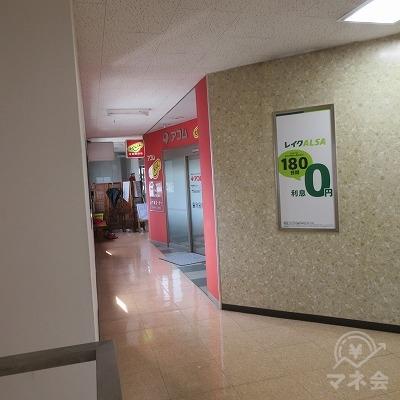 2階フロア奥に店舗があります。