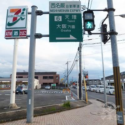 名阪・西名阪をくぐった後、更に直進します。