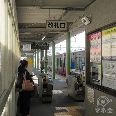 JR山陽本線、天神川駅2番のりば改札から出ます。