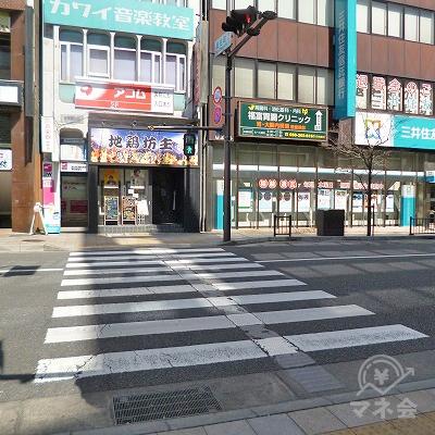外に出たら、すぐ左手にある横断歩道で反対側へ渡ります。