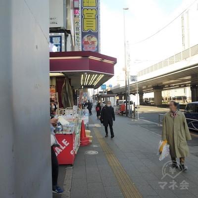 昭和通りに出たら左に進みます。