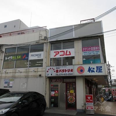 目的地建物と看板が見ます。