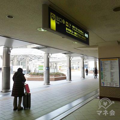 改札を出て左斜め奥方向に進み、駅ビルから出ます。