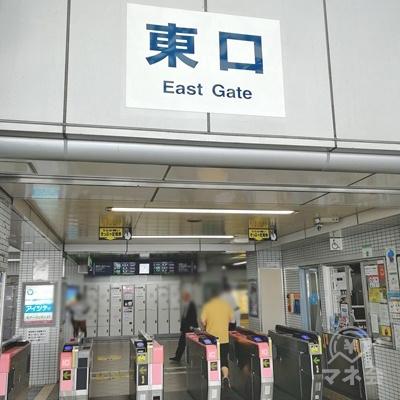 京浜急行横須賀中央駅の東口改札です。