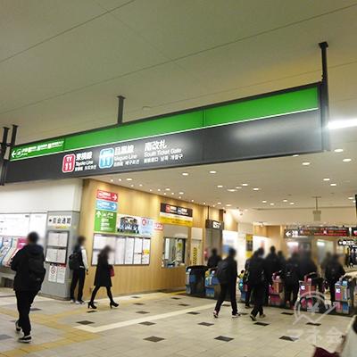 東急線武蔵小杉駅の南改札です。出て右手に進みます。