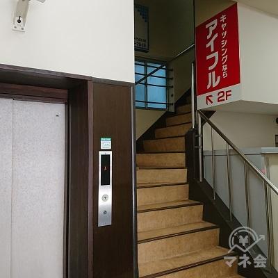 エレベーターまたは階段で2階へどうぞ。