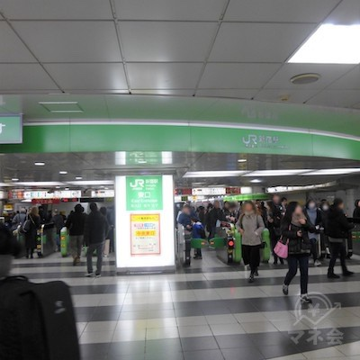 JR新宿駅東口改札です。