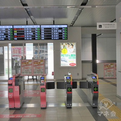 JR鹿児島本線、黒崎駅改札(1つのみ)を出ます。