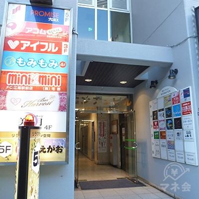 プロミスの店舗は5階です。