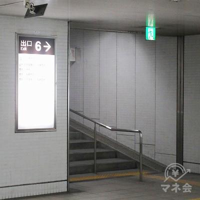 出口6の階段が見えます。