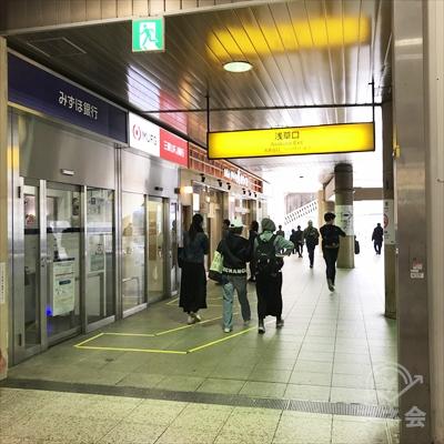 中央改札を出てすぐ左に曲がって浅草口から外に出ます。