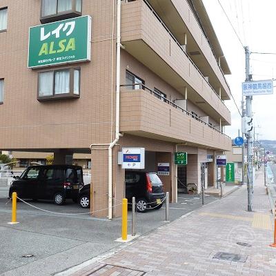 レイクに到着です。阪神競馬場入口の交差点前です。