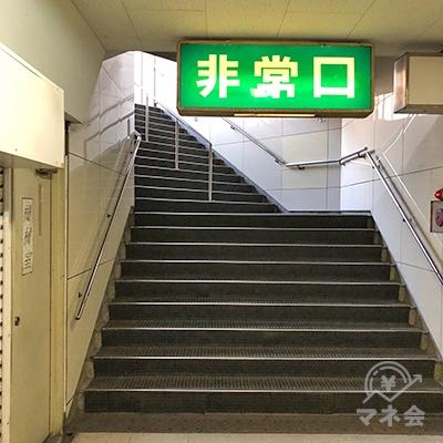 突き当たりの階段を上り地上に向かいます。