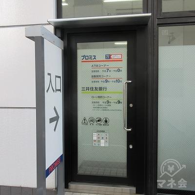 側面にある店舗入口です。