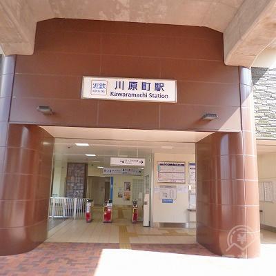 近鉄名古屋線の川原町駅にて下車します。