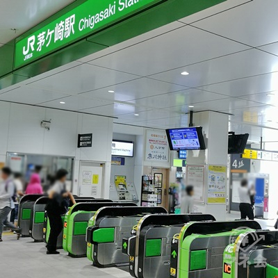 JR茅ヶ崎駅の改札です。