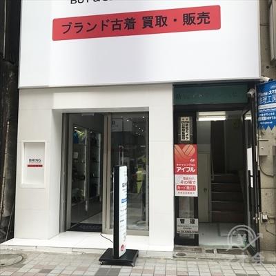 ブランド買い取り店BRINGの右側に入り口があります。