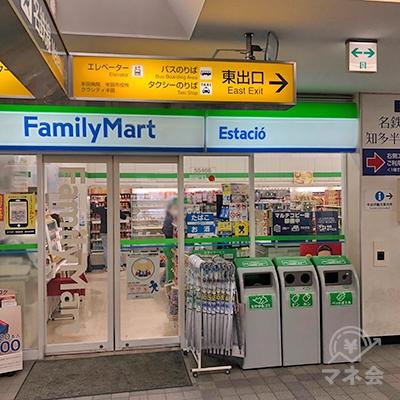 名鉄河内線の知多半田駅改札を抜けたら、東出口方面へ右折します。