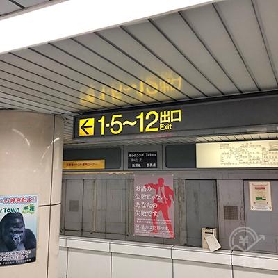 東山線・桜通線の今池駅の改札を出たら、11番出口方面へ左折します。