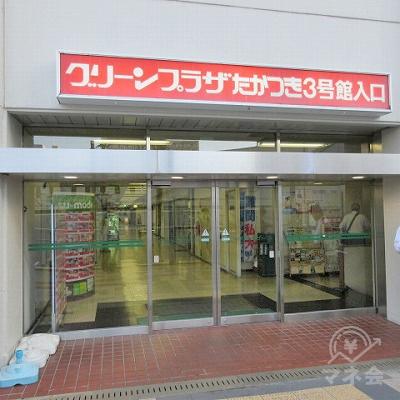アイフルの入る建物入口です。