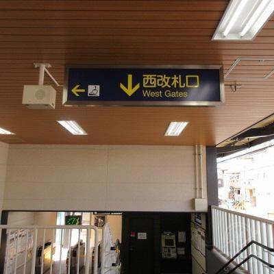 阪急嵐山線上桂駅、西改札口(ホーム内から撮影)を出ます。