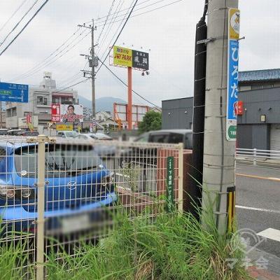 下曽根駅前交差点に付いたら左に曲がります。