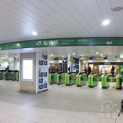 JR船橋駅の中央改札です。