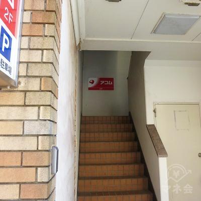 階段で2階にお上がりください。