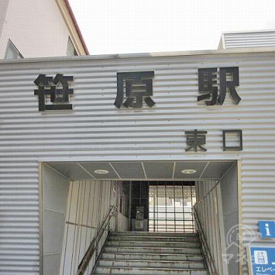 駅外に出ると駅名表示があります。