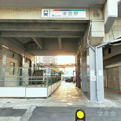 名鉄津島線・名鉄尾西線の津島駅にて下車します。