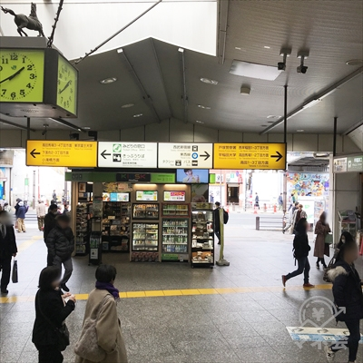 改札を出たら左の切符売り場方向から駅を出ます。