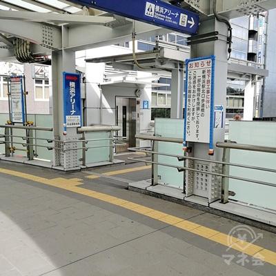 横浜アリーナの看板に従い、右に曲がります。