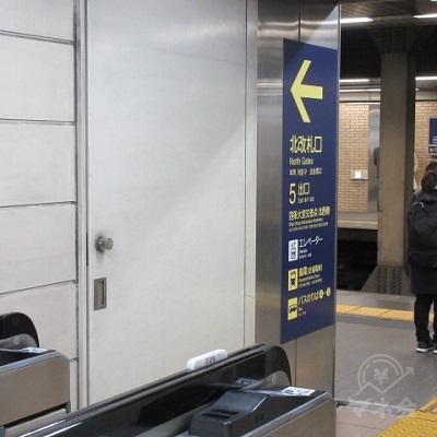 阪急京都線大宮駅北改札口を出ます。