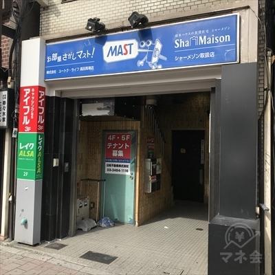 おそば寿々木屋の隣、不動産屋マストのビルに店舗があります。