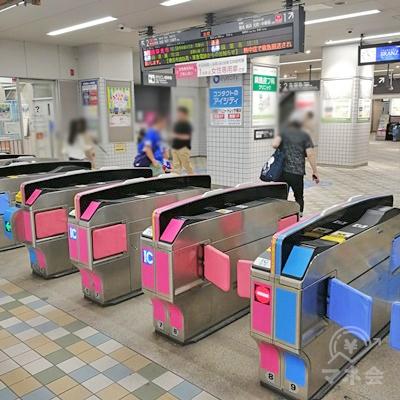 東急電鉄 綱島駅の西口・東口に近い改札です。