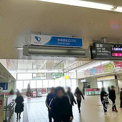 小田急小田原線 海老名駅中央改札口を出ます。