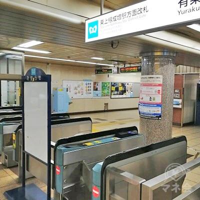 地下鉄成増駅の東上線成増駅方面改札です。