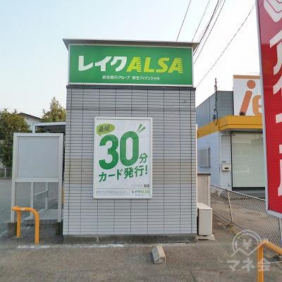 レイクALSA側面にも看板が掲示されています。