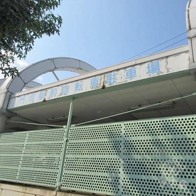 門司駅前自転車駐車場を右手に進みます。