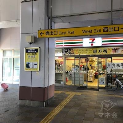 名鉄常滑線の柴田駅の改札を抜けたら東出口から出て下さい。