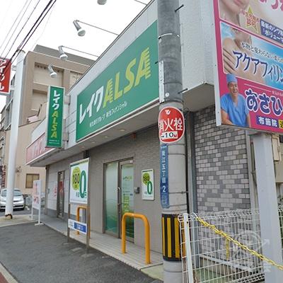 菱江交差点から50mほどでレイクALSAに到着します。