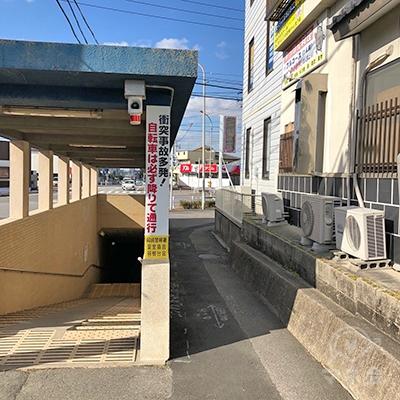 地下道を出たらすぐにUターンし、大通り沿いを右へ進みます。