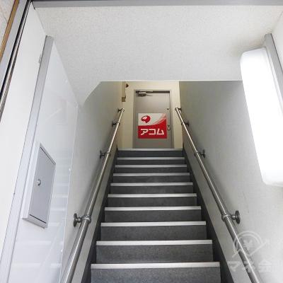 階段で2階に上りましょう。