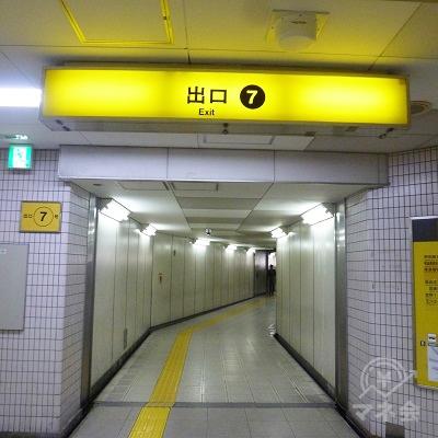 7番出口への通路です。